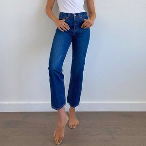 NWT Levi's Wedgie Straight Jeans in Market Stance